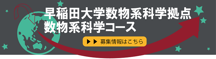 大工 渡辺 村 鳴沢 大田 和 山梨県笛吹市の建設工事会社 一覧
